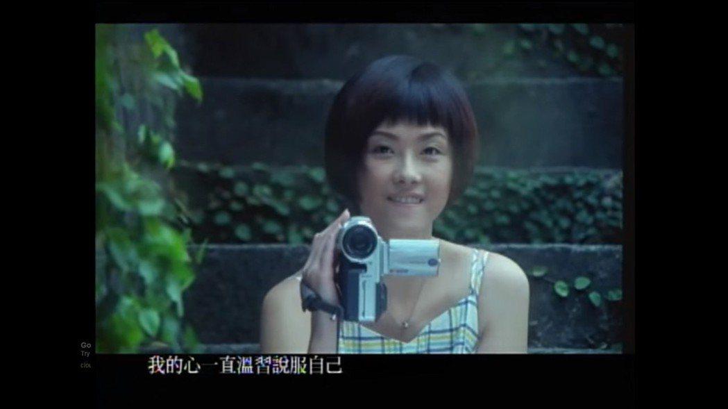 蕭淑慎曾在2000年演出過梁靜茹演唱的《勇氣》MV女主角。 圖/擷自youtub...