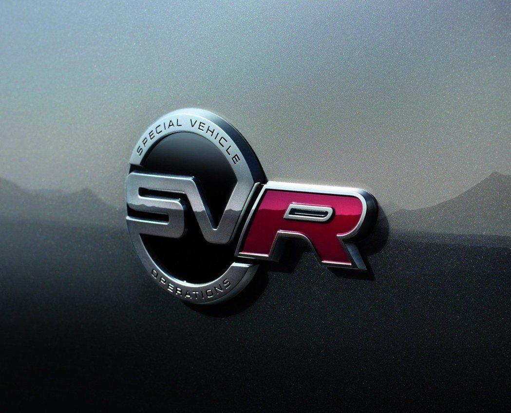 代表Jaguar 最高性能的 SVR 銘牌。 摘自Jaguar
