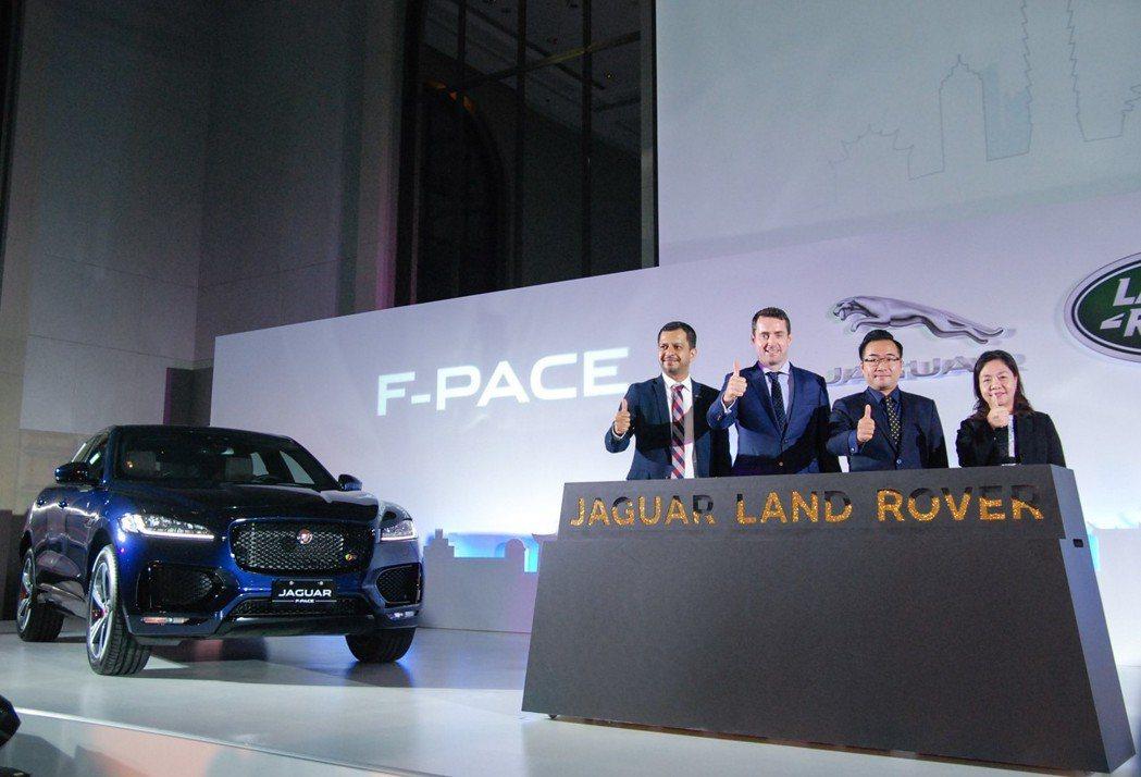 Jaguar Land Rover Taiwan 台灣分公司於今(28)日正式營...