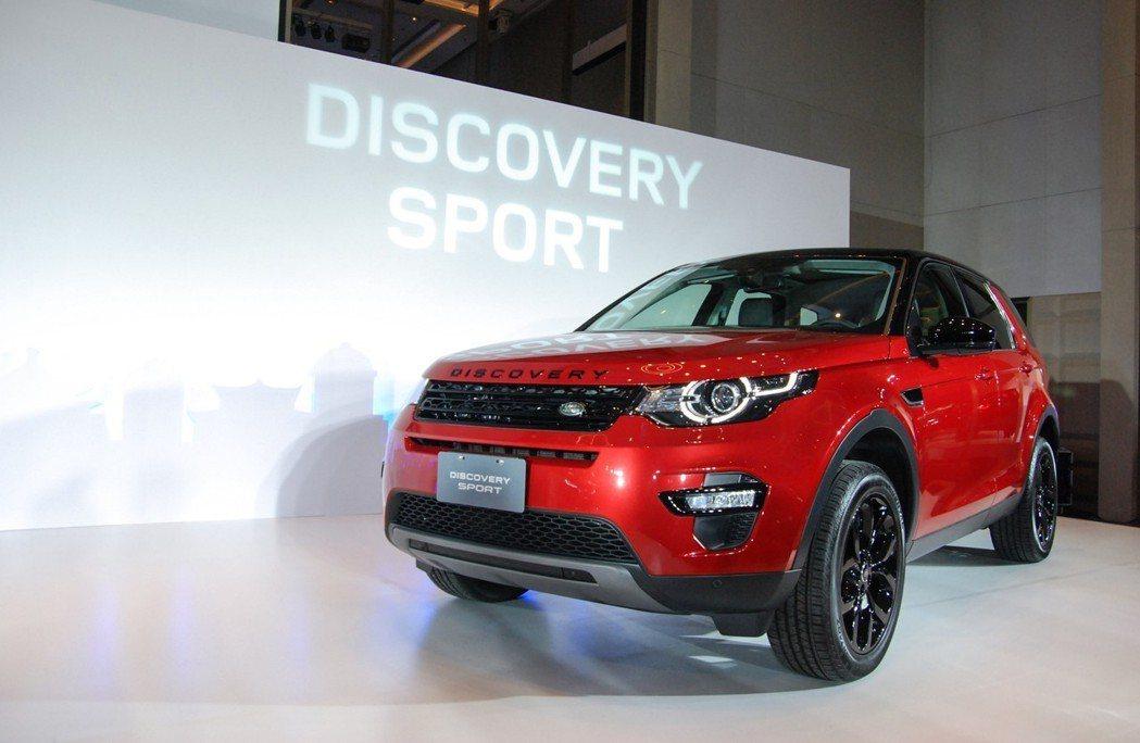 現場也展示一部 18 年式Discovery Sport,入門車型來到 194 ...