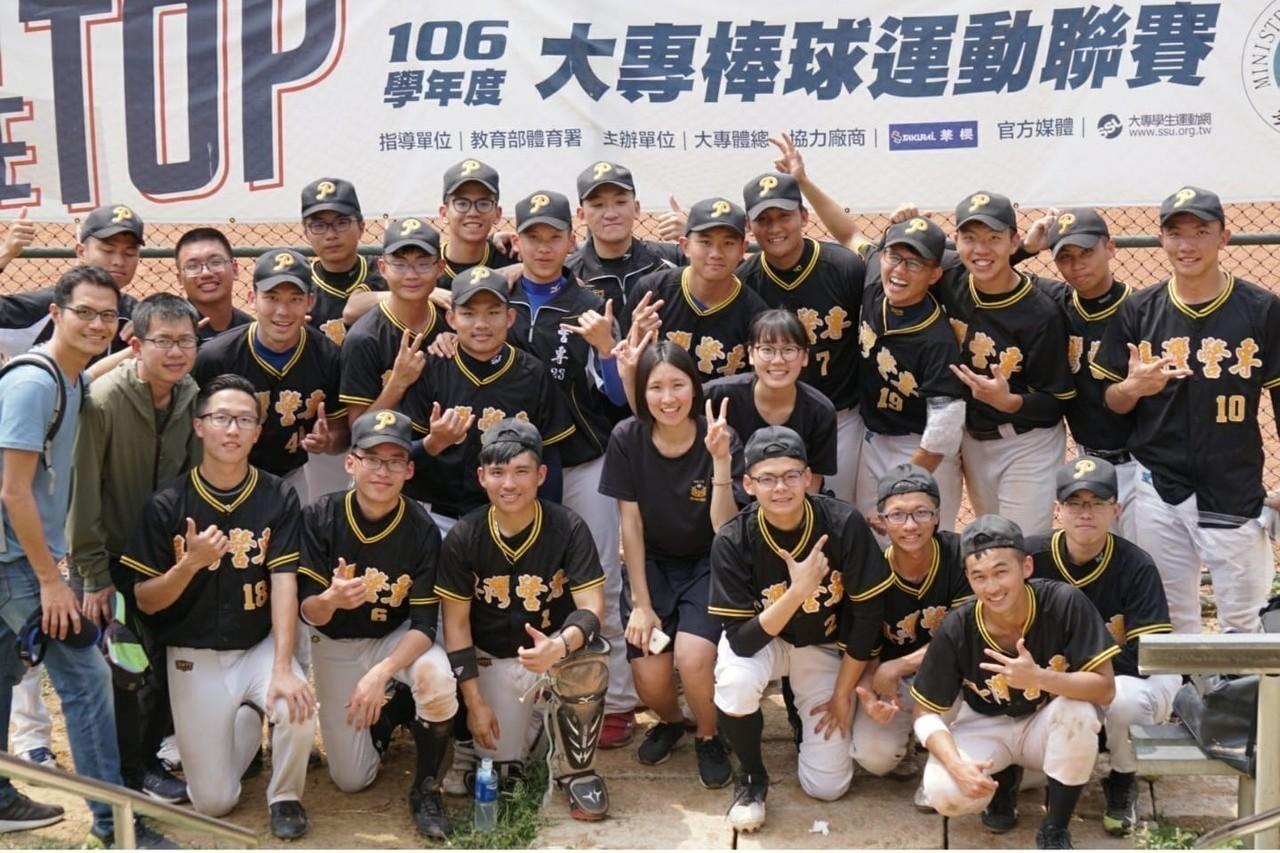擷圖自台灣警專棒球社臉書