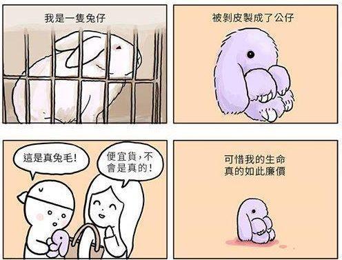 圖/香港「圓頭漫畫」授權使用