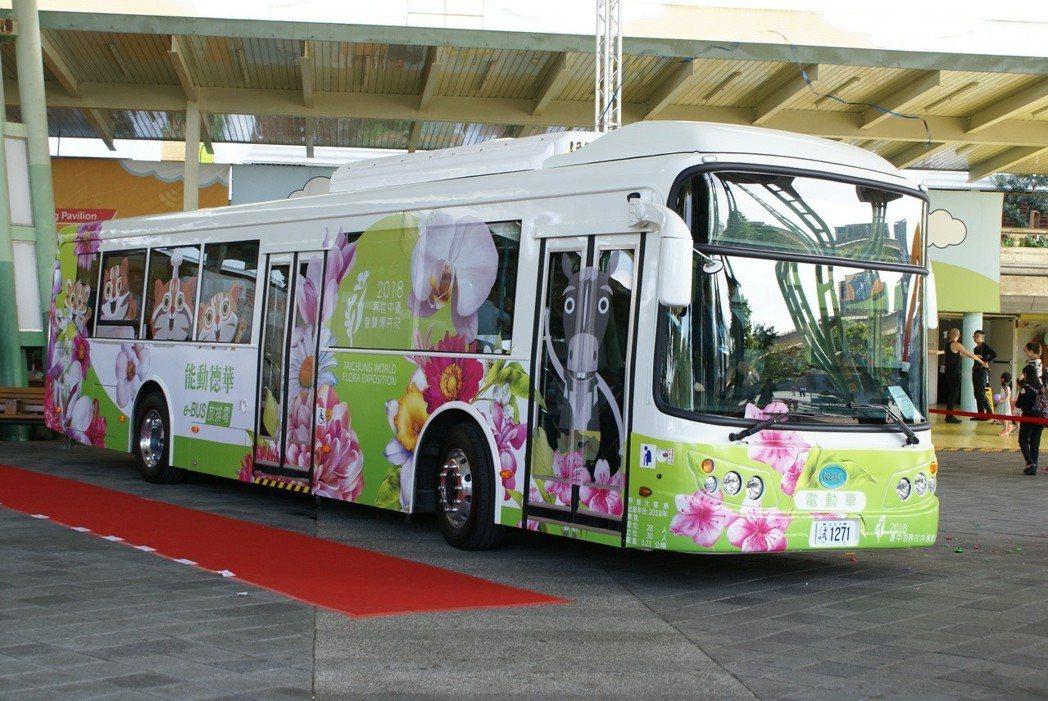 華德動能發表台灣第一家電動巴士通過VSCC審核,也是唯一獲交通部核發「自主開發設...