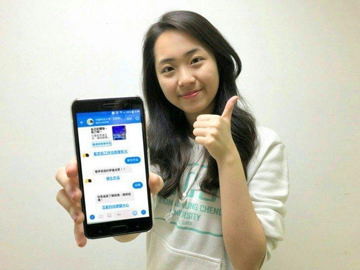 「互動小編」對話機器人透過FB Messenger提供全天候即時服務。 ...