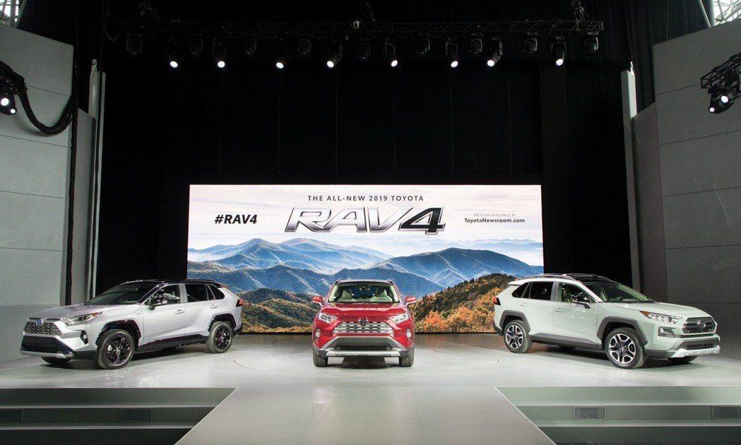全新世代Toyota RAV4正式發表。 摘自Toyota