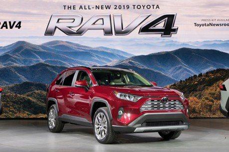 硬派風格上身 第五代Toyota RAV4紐約正式發表