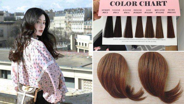 圖/范冰冰微博、pinkage_korea IG,Beauty美人圈提供