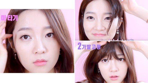 圖/KIMDAX킴닥스(youtube),Beauty美人圈提供