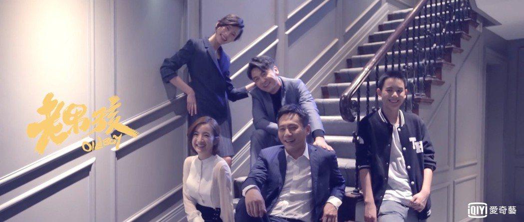 「老男孩」主演們的角色刻劃相當鮮明。圖/愛奇藝台灣站提供