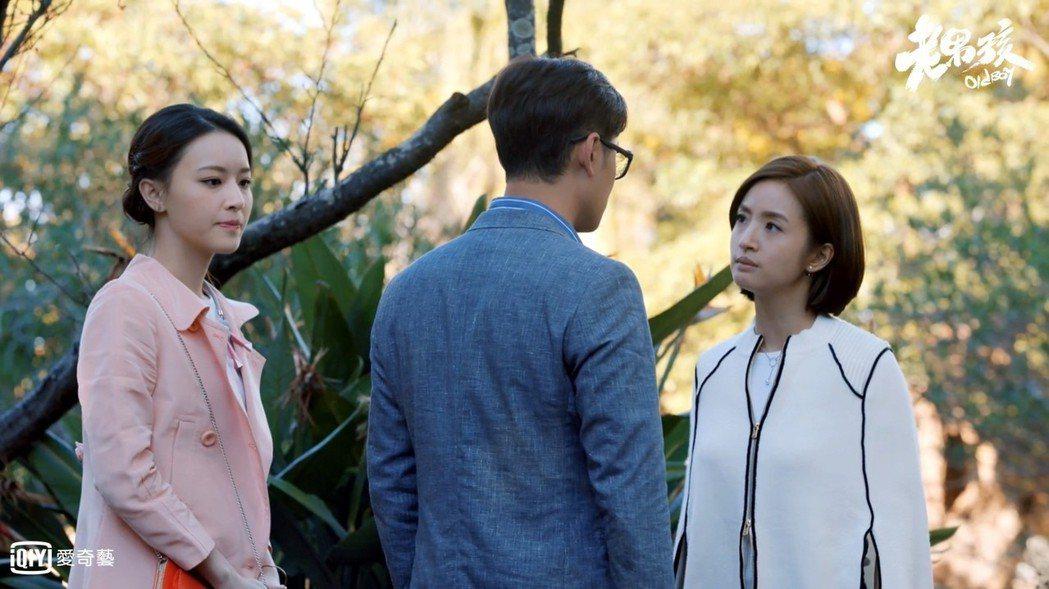 林依晨(右)在「老男孩」中是個敢愛敢恨的辣妹子。圖/愛奇藝台灣站提供