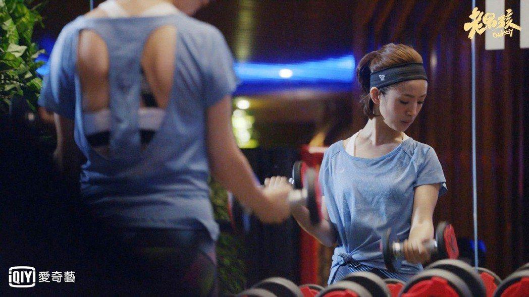 林依晨在「老男孩」中的背景是個有個性的上海女孩。圖/愛奇藝台灣站提供
