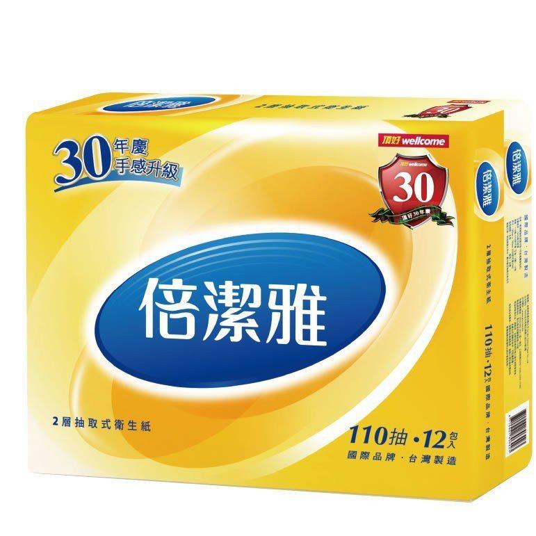 倍潔雅頂好30聯名款抽取衛生紙12串,原價129元,促銷買1送1。圖/頂好提供