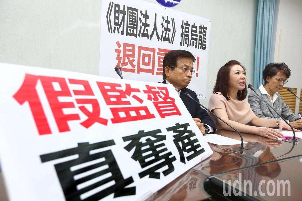 國民黨團書記長李彥秀(中)、立委賴士葆(左)、黃昭順(右)等上午舉行記會,要求財...