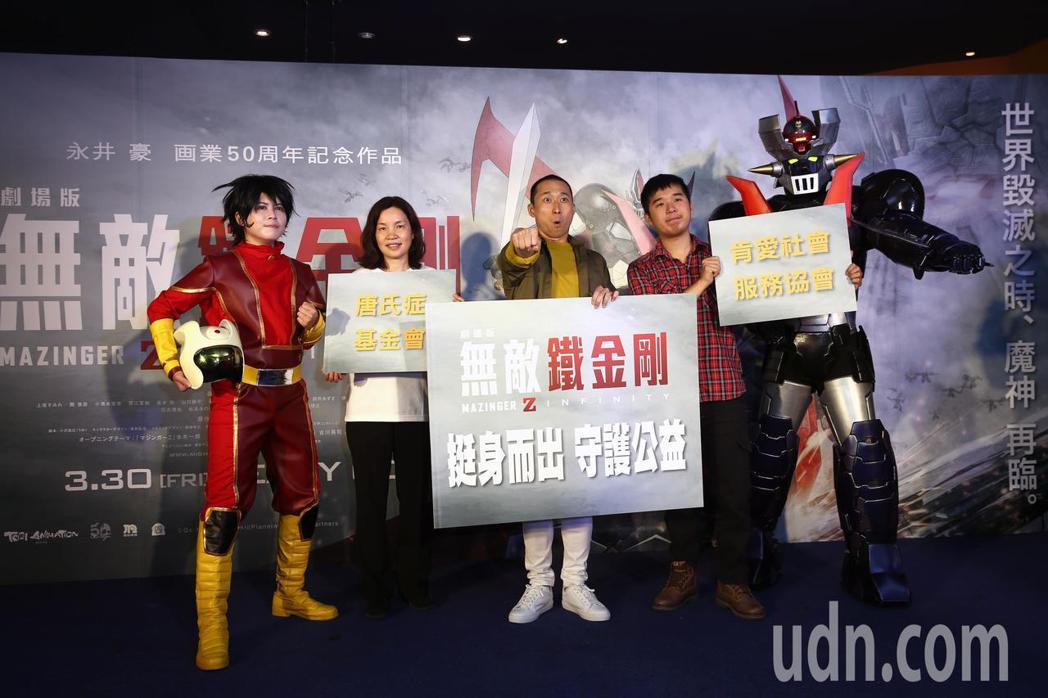 浩子(中)為「無敵鐵金剛」卡通電影站台,並演唱台版主題歌曲:「我們是正義的一方,...