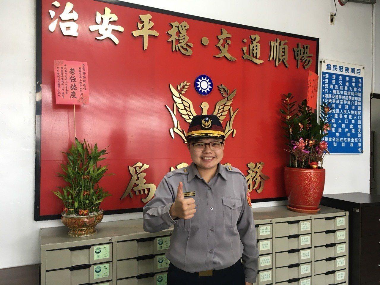 鄒安晴出任上湖派出所所長成為楊梅警分局第一位女所長。記者鄭國樑/攝影