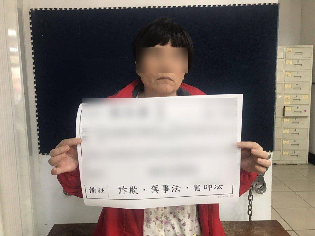 警方一併逮捕共犯陳姓女子。記者蔣繼平/翻攝