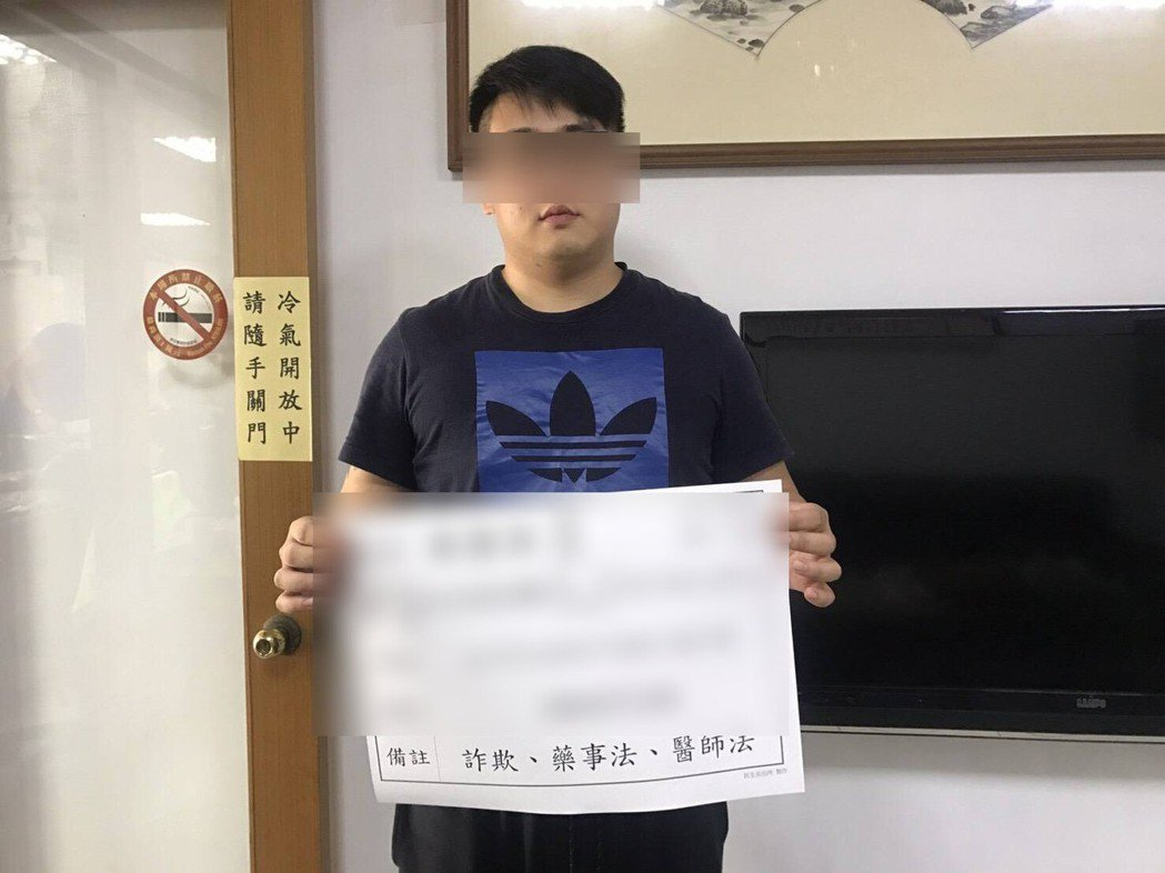 自稱陳老師的29歲吳姓男子幫人看診且未有醫師執照卻執行看病開藥行為,遭到警方逮捕...