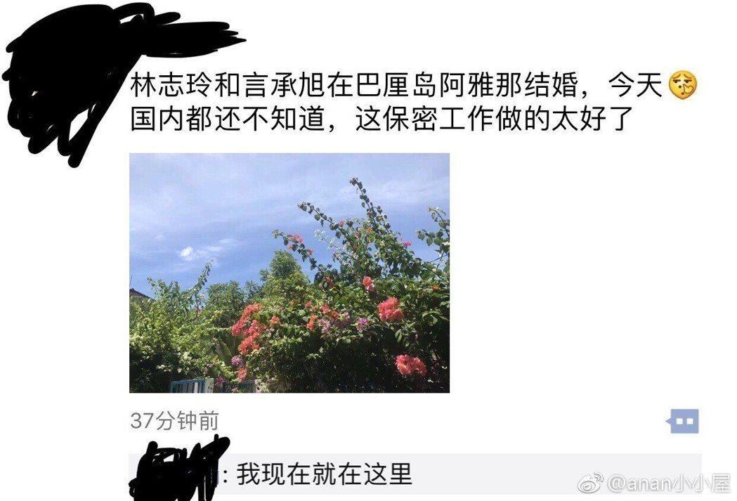 今日大陸網友在網上發布震撼訊息,指早先傳本月22日要在峇里島結婚的林志玲、言承旭...