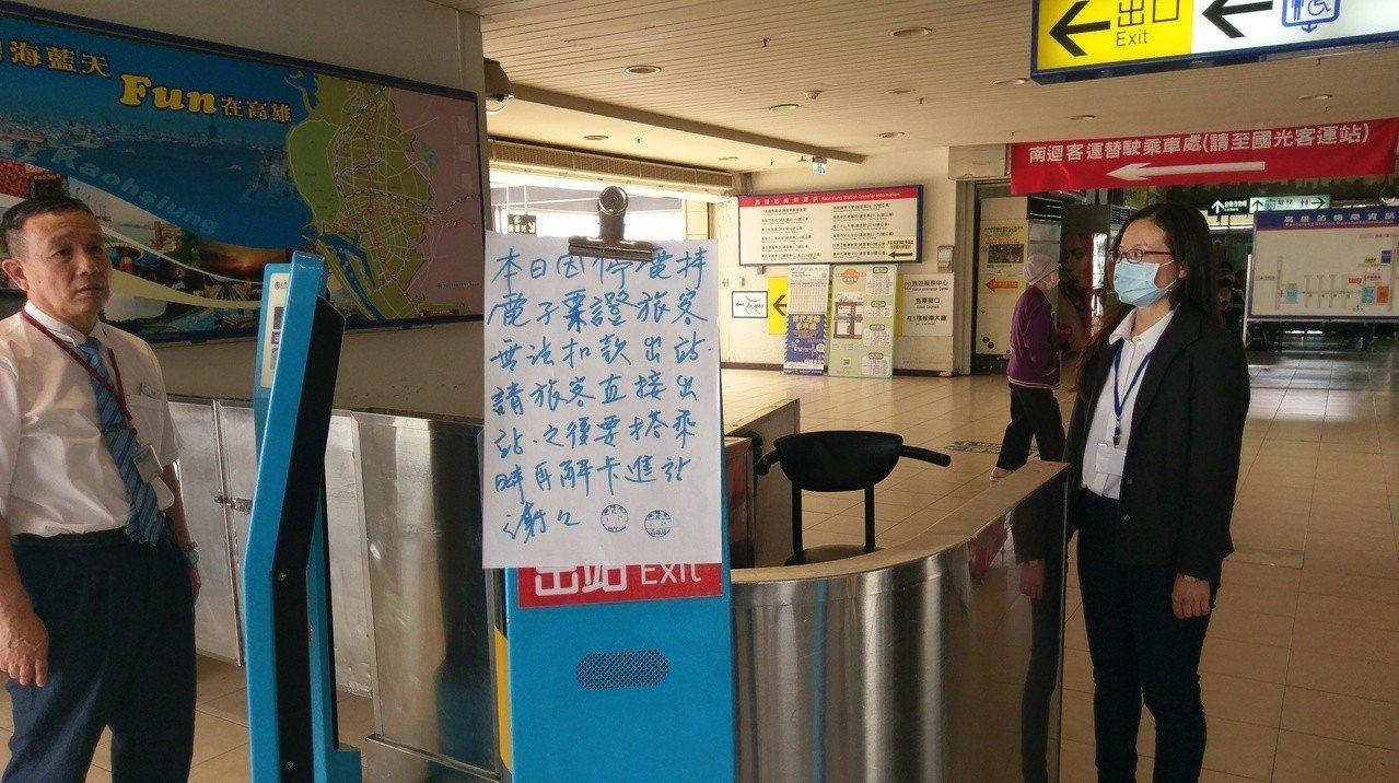 高雄火車站進行鐵路地下化工程,因挖斷電線而停電,導致持電子票證者無法刷卡,造成不...