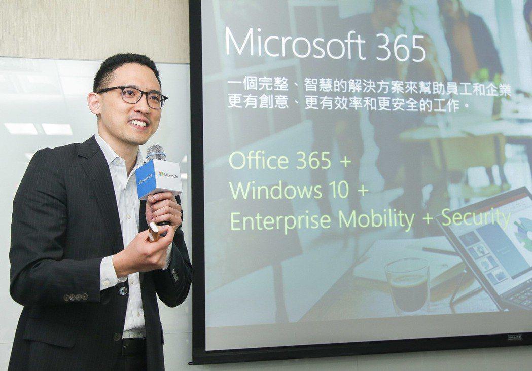 台灣微軟總經理孫基康。 業者/提供