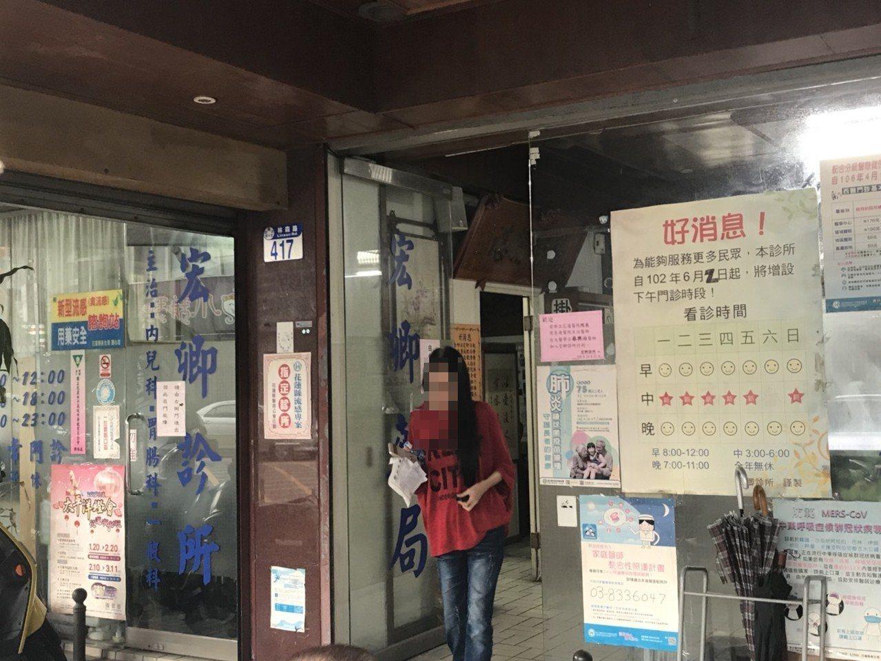 花蓮市宏卿藥局涉嫌詐領健保費,昨遭花蓮檢調搜索。記者王燕華/攝影