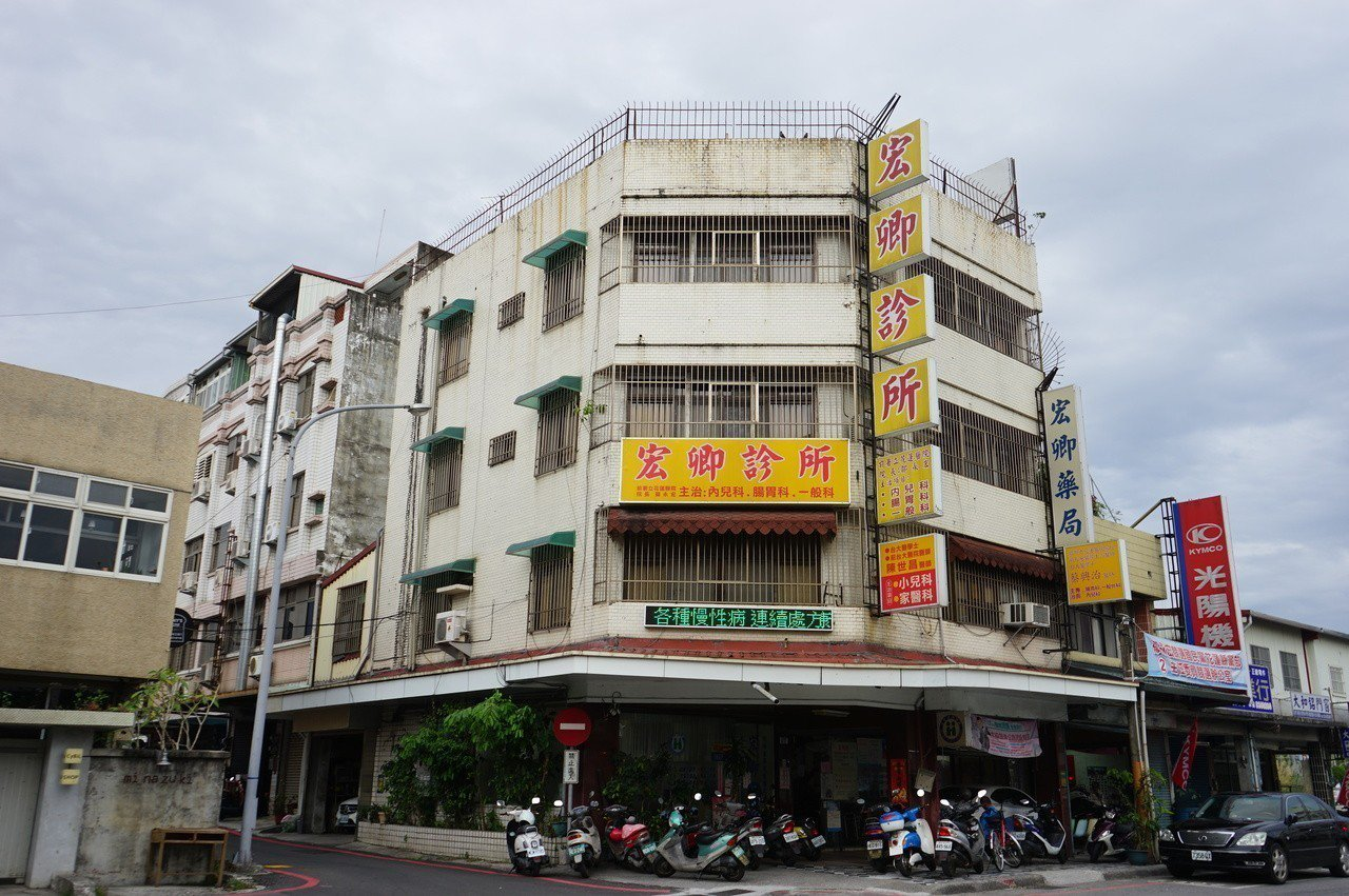 涉嫌詐領健保費的花蓮市宏卿藥局,與宏卿診所比鄰。記者王燕華/攝影