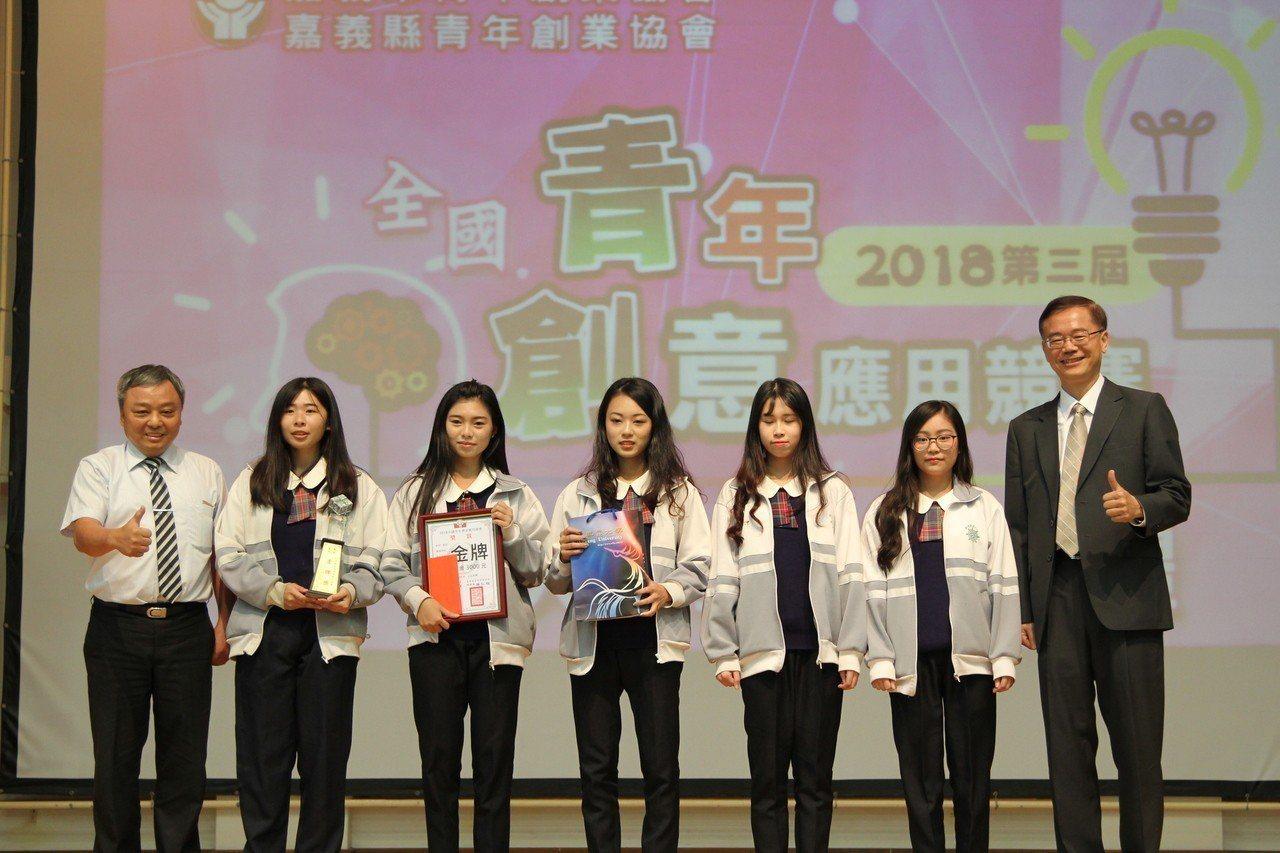 全國青年創意應用競賽邀全國青年好手齊聚吳鳳科大PK。記者謝恩得/翻攝