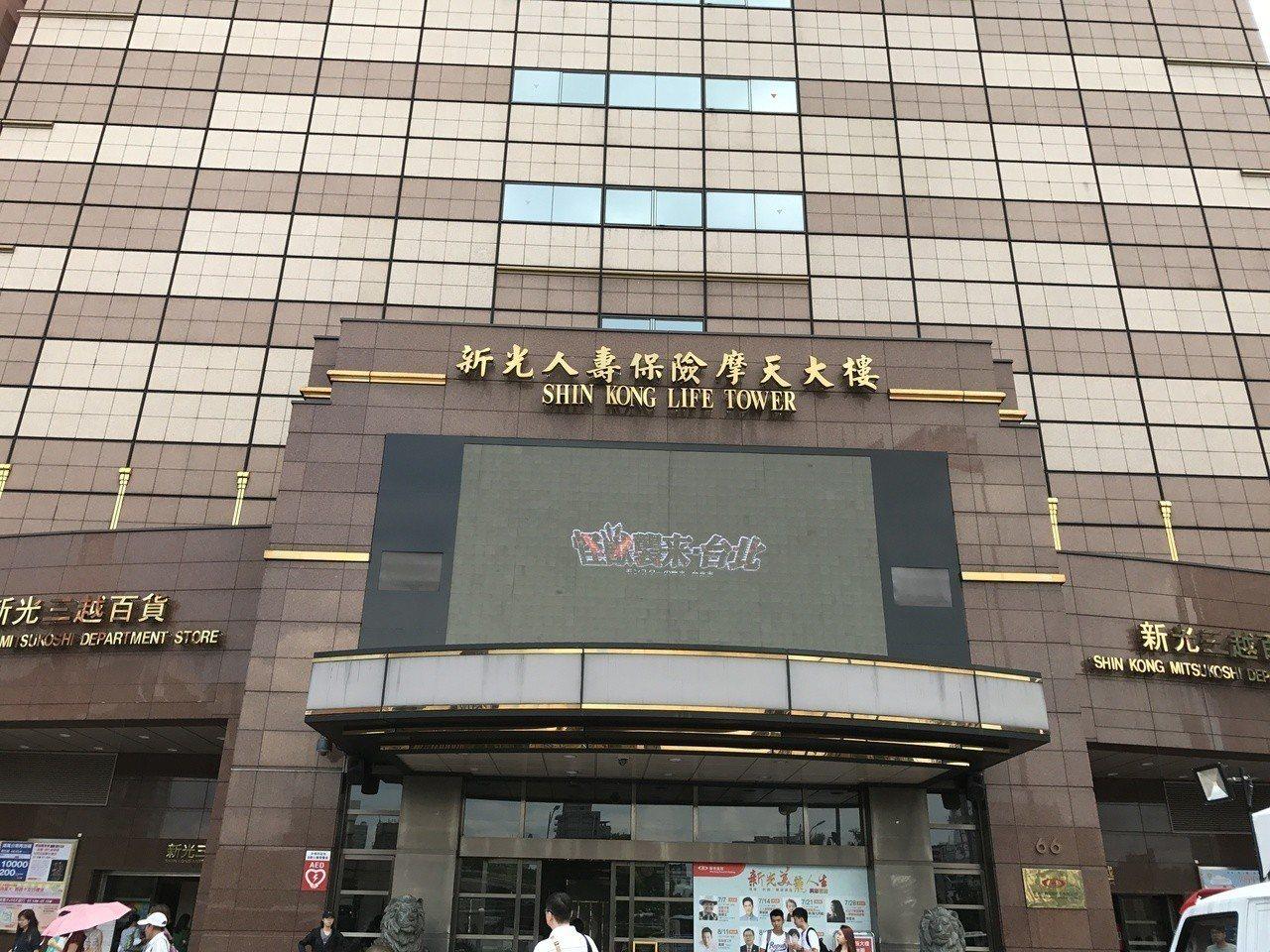 新光金明(29)日將舉行第4季法說,據了解,目前仍擔任金控發言人的李紀珠仍將會出...