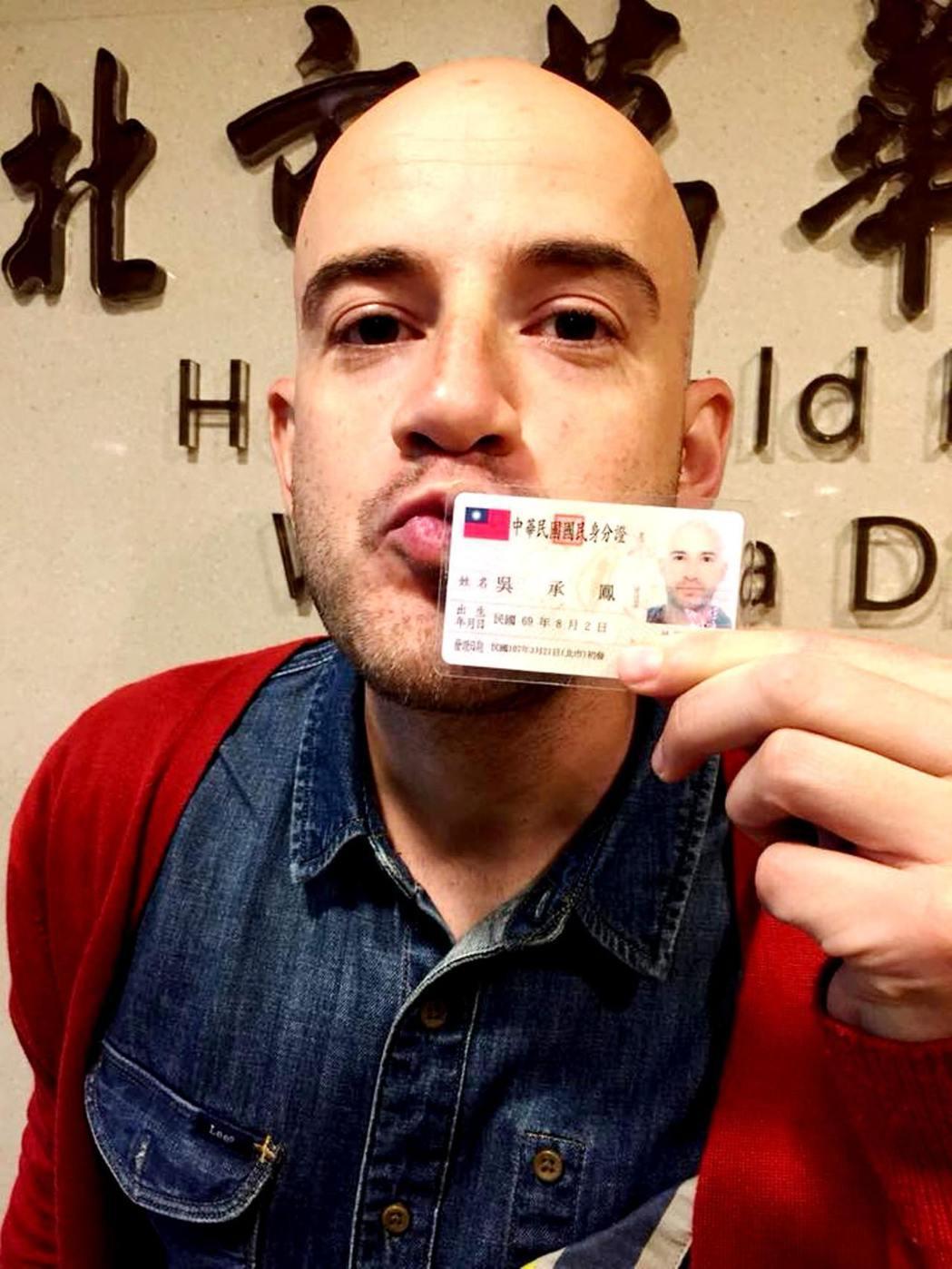 吳鳳開心領到台灣身分證。圖/三立提供