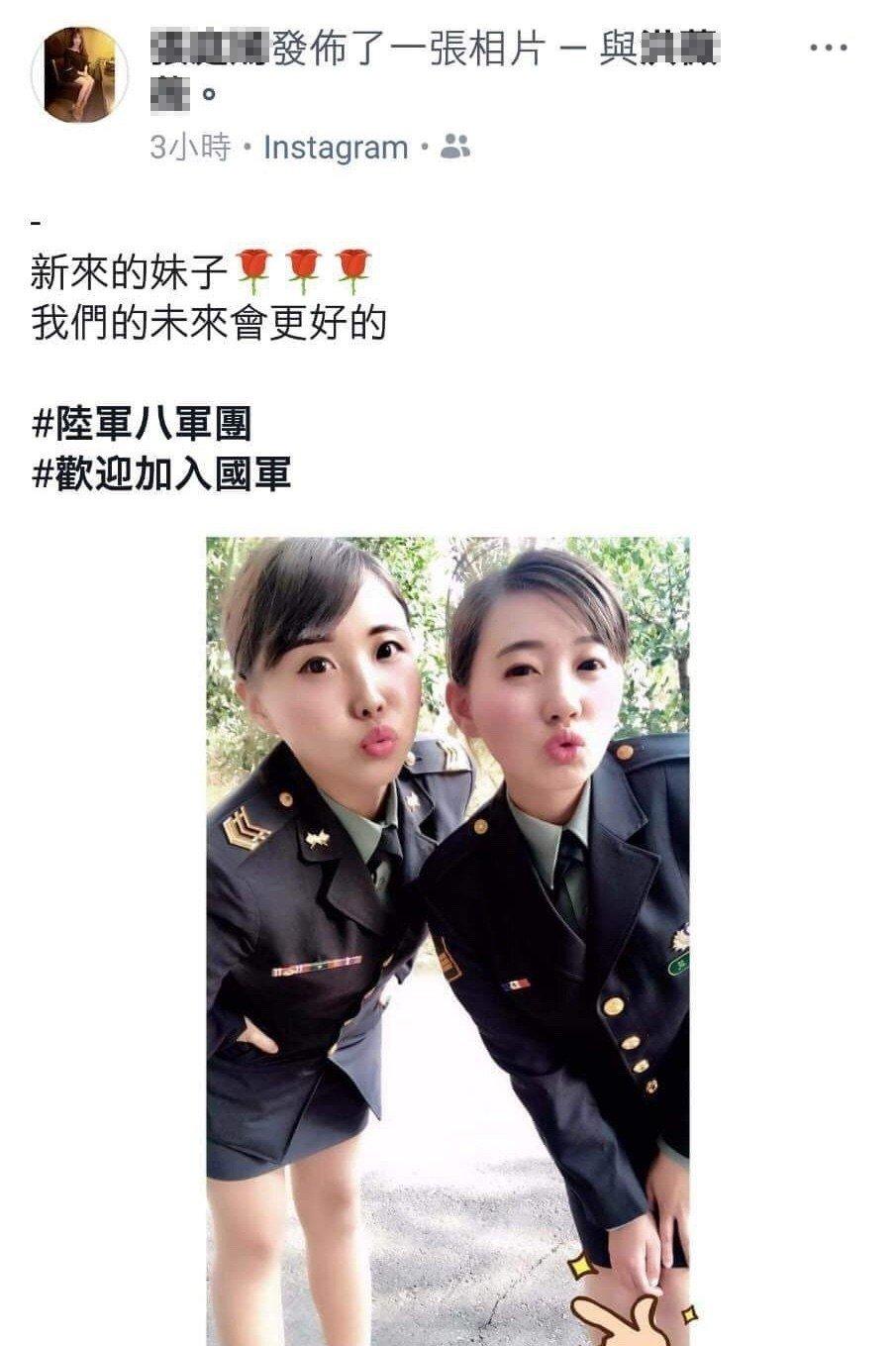 陸軍8軍團的張姓女士官、洪姓女士兵,化妝穿上裙子奇短的軍常服,兩人嘟起可愛小嘴一...