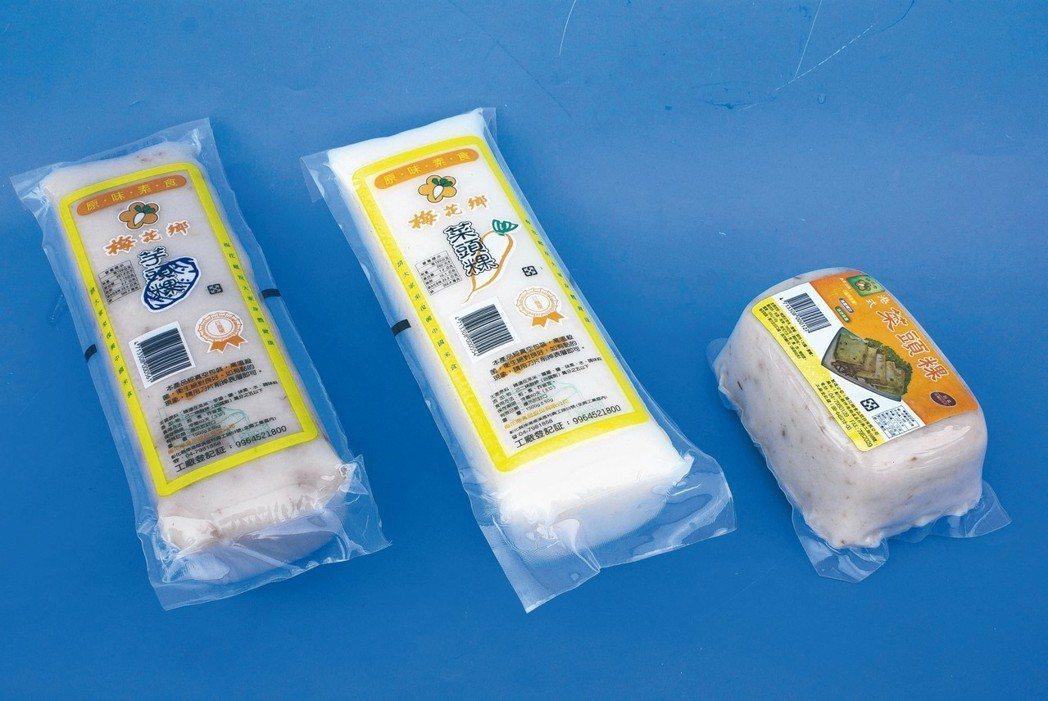 梅花鄉食品蘿蔔糕系列急速冷凍全自動生產安全衛生。 吳青常/攝影