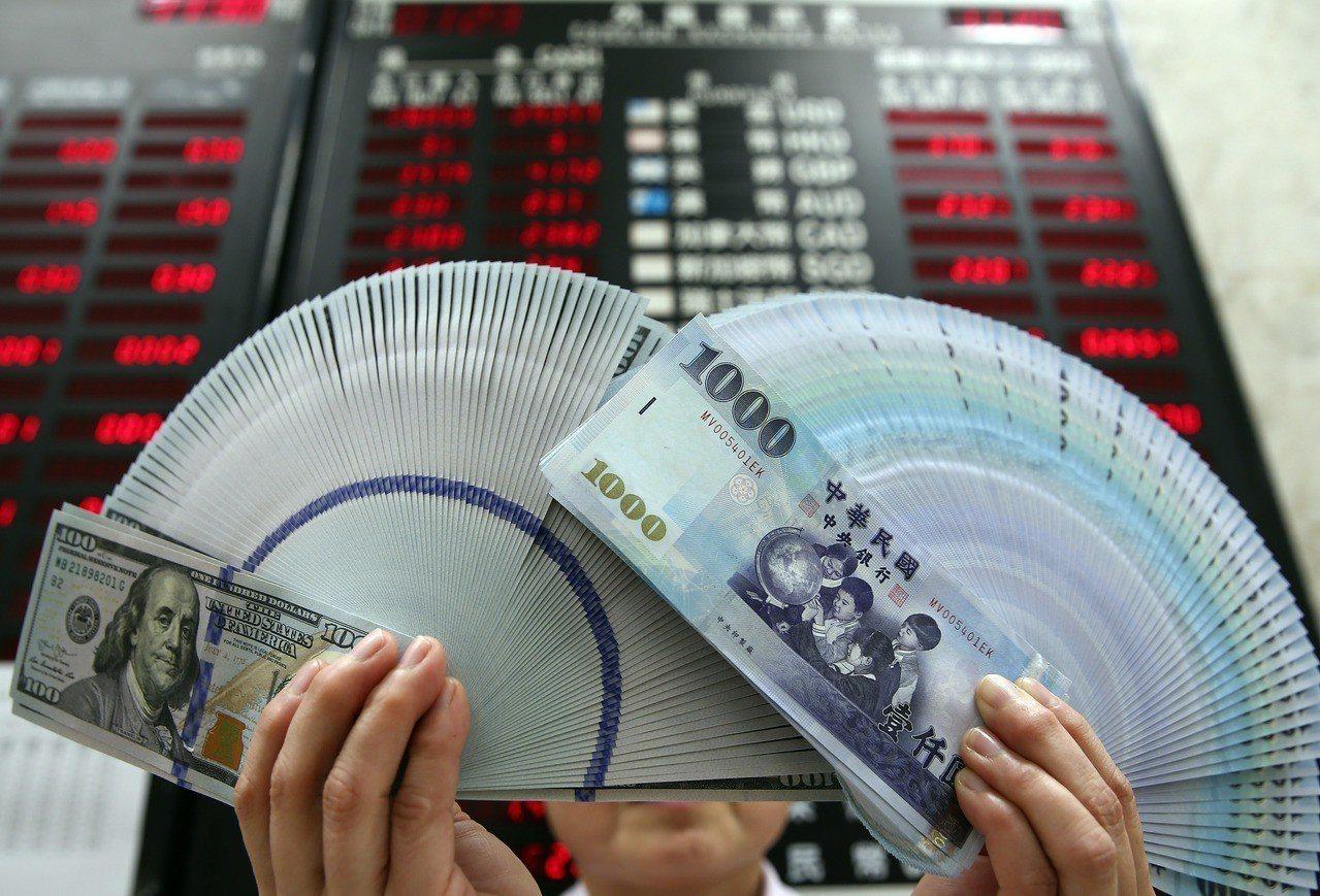 新台幣兌美元匯率今(30)日以29.155元開出。聯合報系資料照