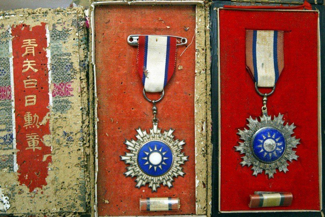 國史館收藏的青天白日勳章。 圖/聯合報系資料照片