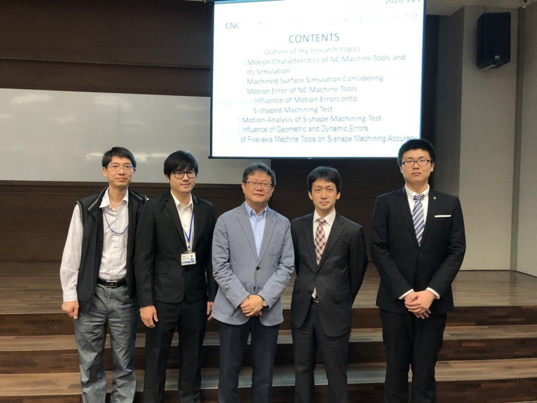 PMC處長林春福(中)邀請日本神戶大學佐藤隆太教授(右二)來台參與CNC工具機之...