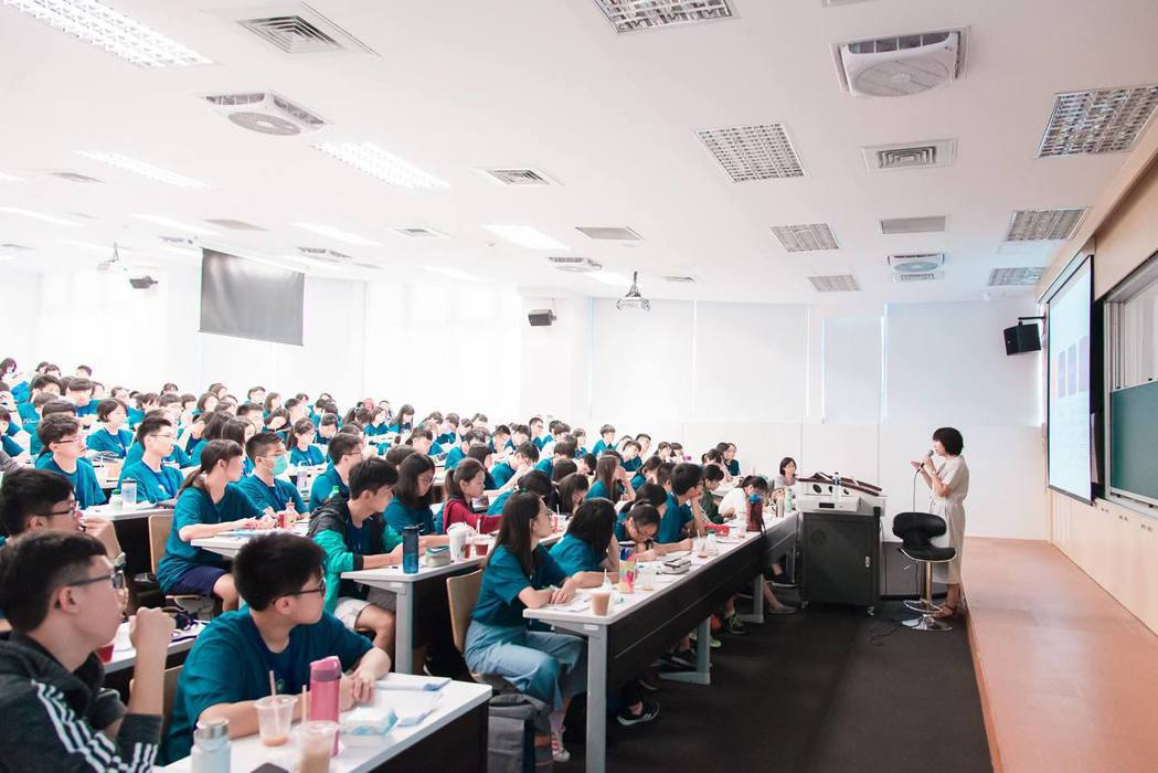 圖/取自高中生人文及社會科學營