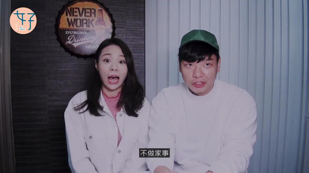 蕭志瑋(右)與裴薇日前接受「這個女子」訪問。圖/摘自這個女子