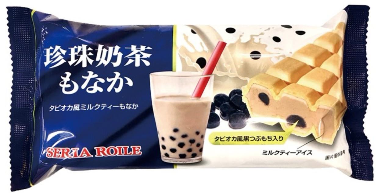 珍珠奶茶風味雪派,售價79元。圖/7-ELEVEN提供