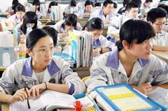 陸大學自主招生 北京清華要背「四書五經」