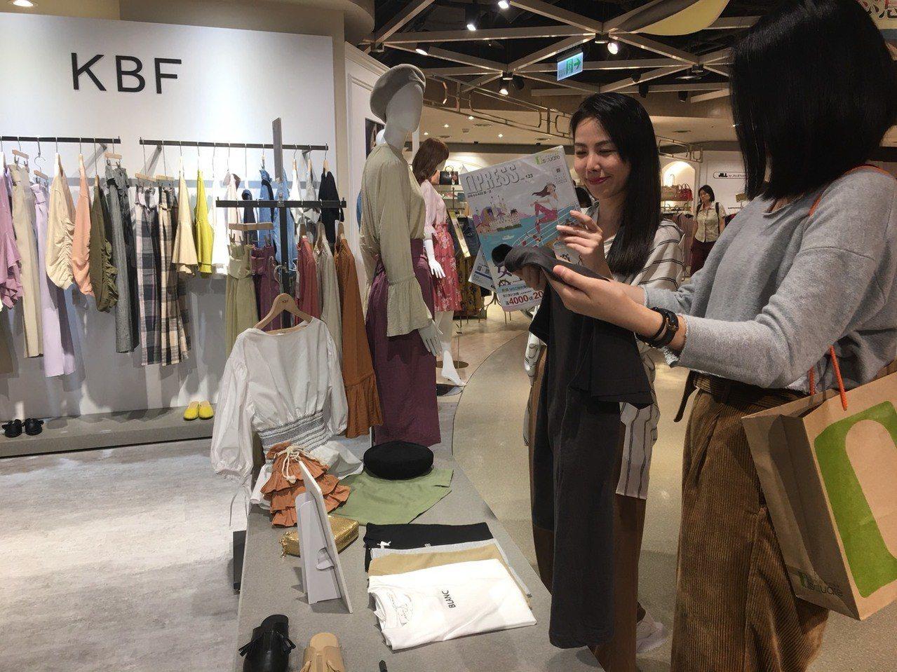 京站時尚廣場「女王購物節」從4月4日起開打。圖/京站時尚廣場提供