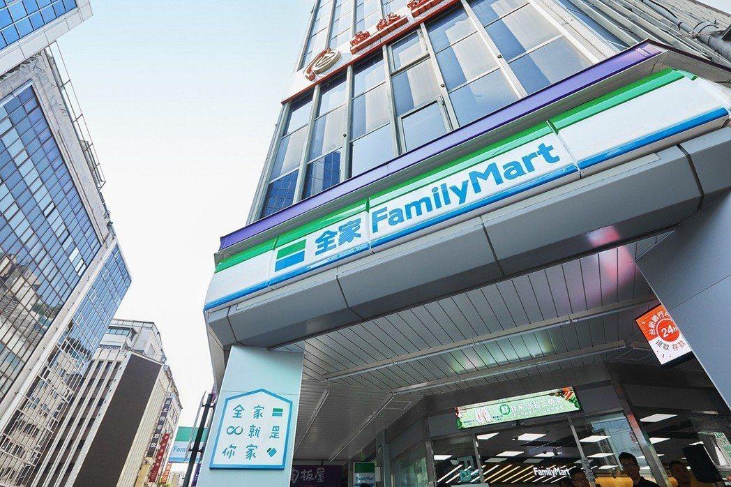 全家科技概念店位於台北市重慶南路一段58號。圖/全家提供
