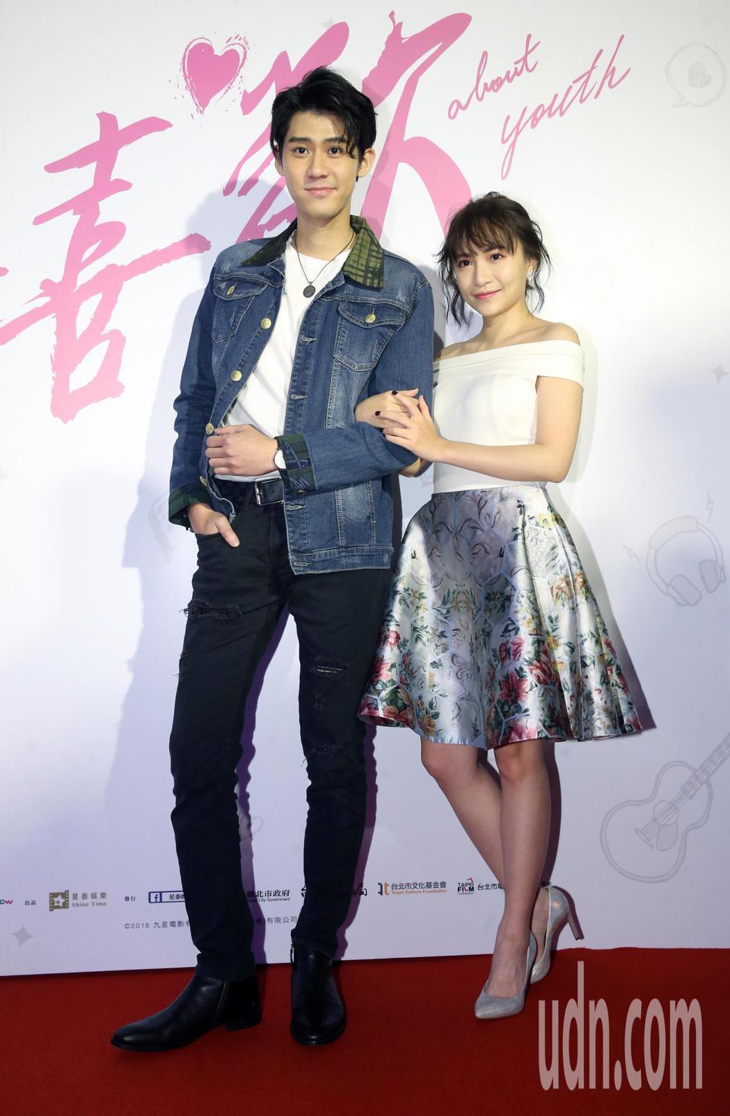 電影「有一種喜歡」舉辦首映會,片中演員李玉璽(左)、王宇兒(右)出席活動。記者許...