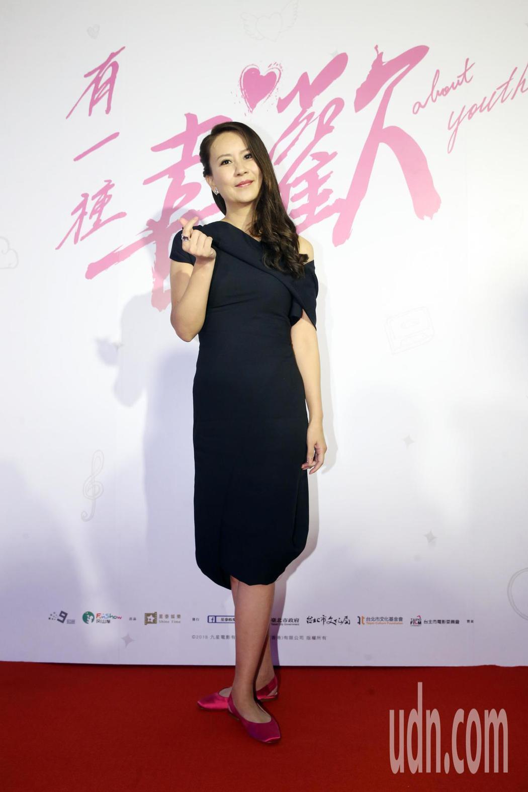 電影「有一種喜歡」舉辦首映會,導演王郁惠出席活動。記者許正宏/攝影