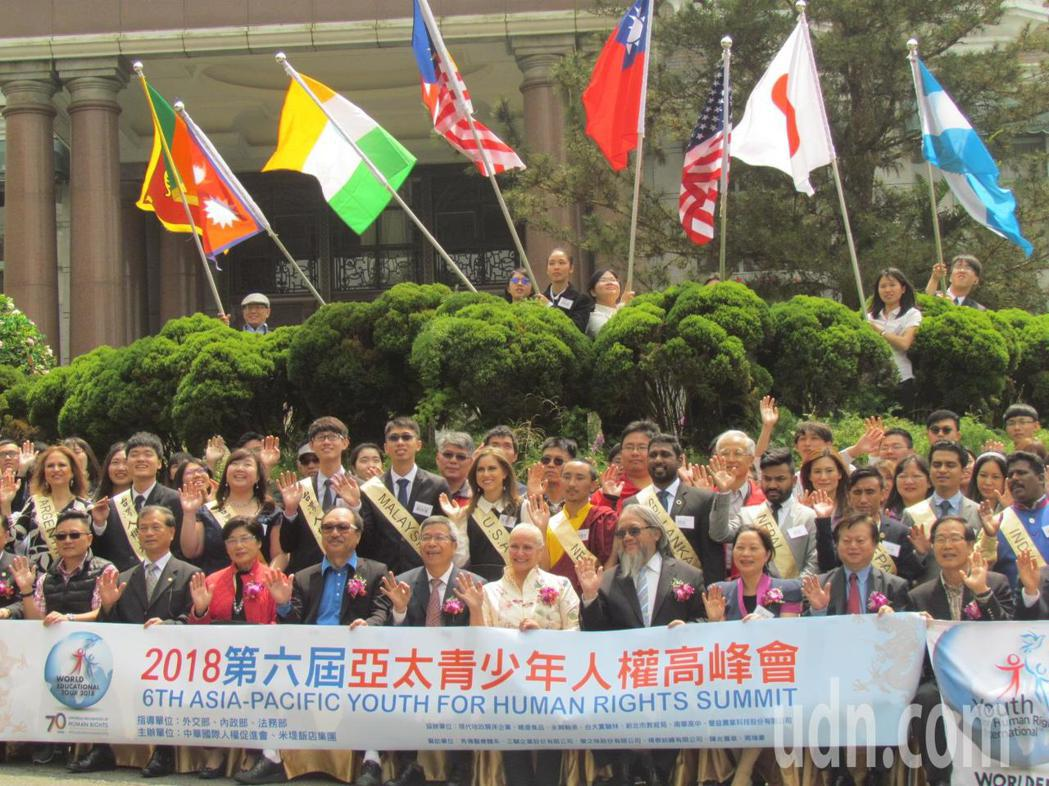 「第六屆亞太青少年人權高峰會」今天在溪頭米場大飯店舉行。記者張家樂/攝影
