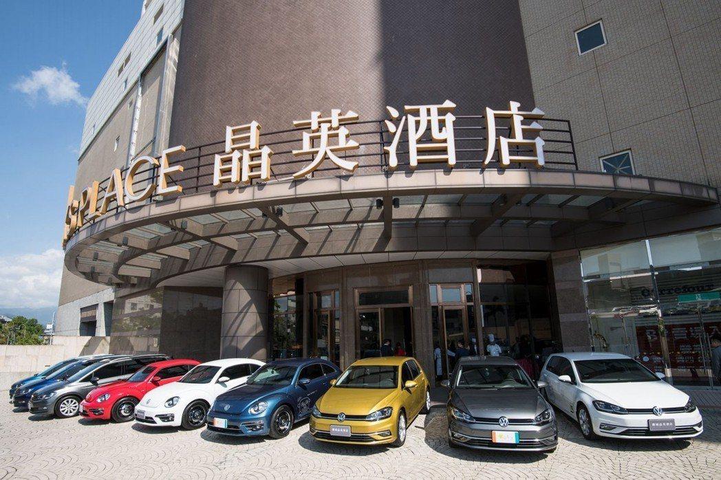 台灣福斯汽車與宜蘭蘭城晶英酒店跨界合作,推出以福斯汽車為主題的特色房間,搶攻親子...
