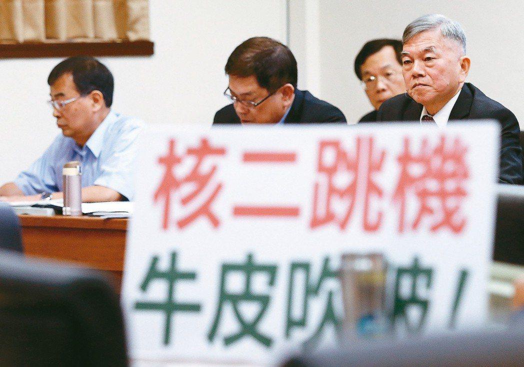 核二廠二號機發生自動停機,經濟部長沈榮津(右)昨天赴立法院經濟委員會報告。 記者...