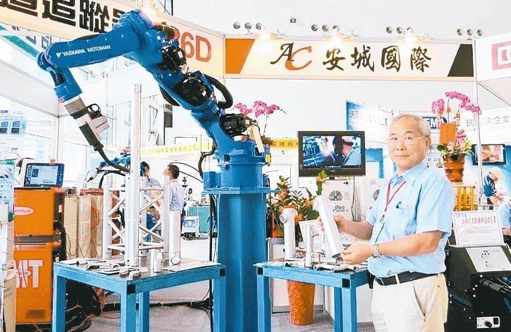 安城國際經理鄭進成表示,安城機械手臂(ROBOT)能落實生產及銲接自動化。 李福...