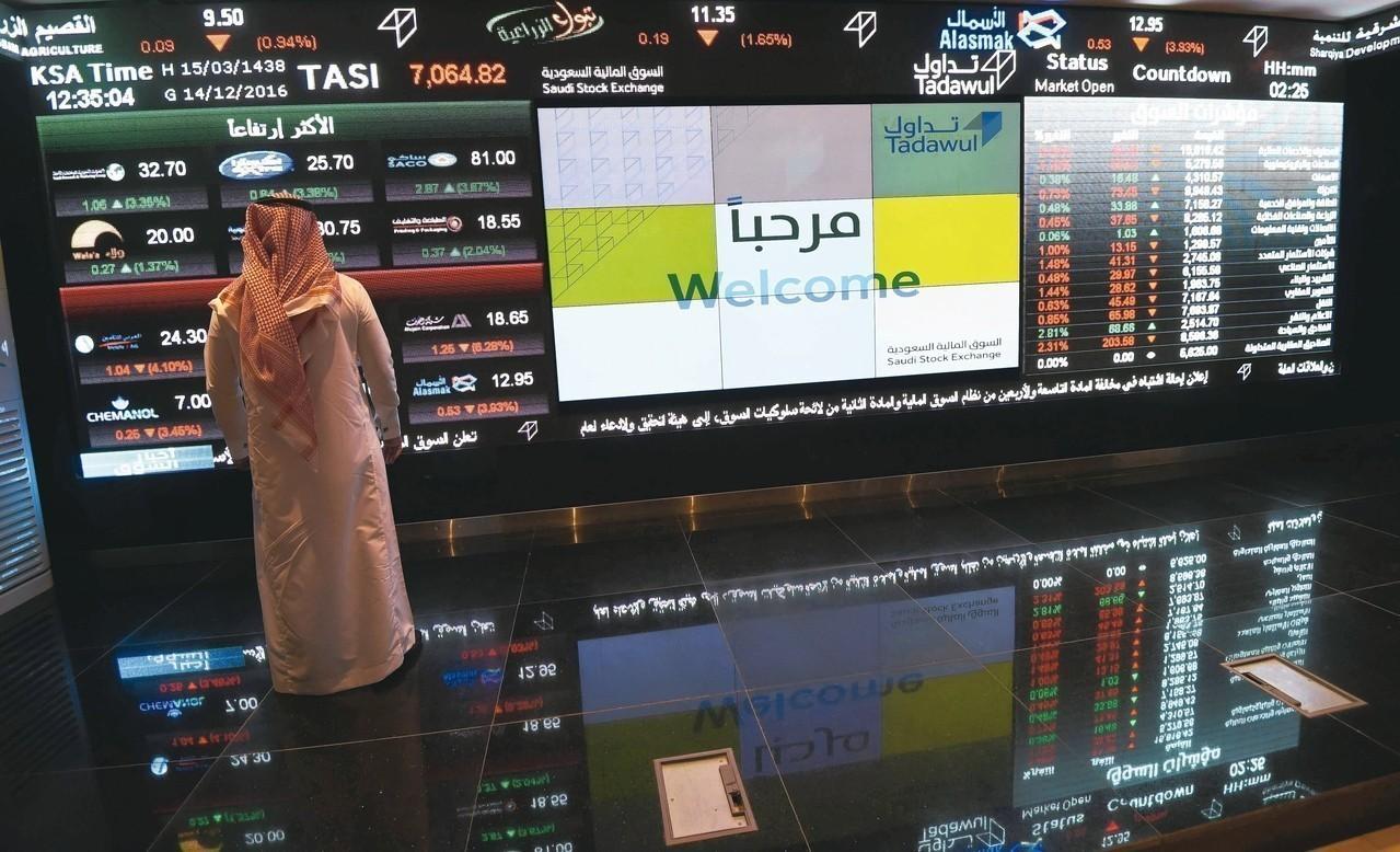 富時集團明年3月起,將把沙烏地阿拉伯股市納入富時羅素新興市場指數。 法新社