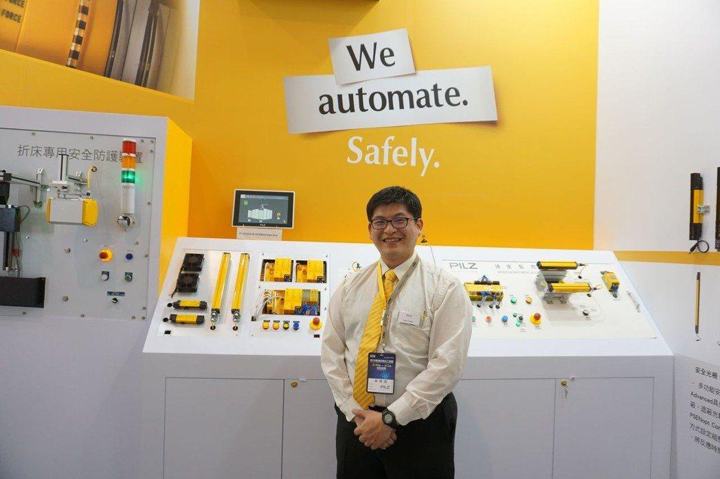 臺灣皮爾磁服務工程師張弘一。 金萊萊/攝影