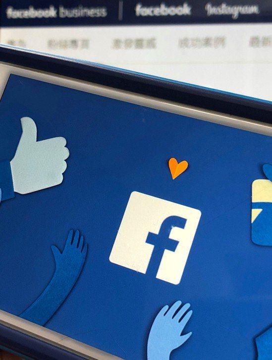 臉書Facebook 。(聯合報資料照片)