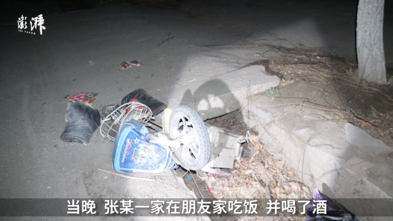 男子酒駕後肇事逃逸,竟撞到自己妻兒。圖/截自《澎湃新聞》